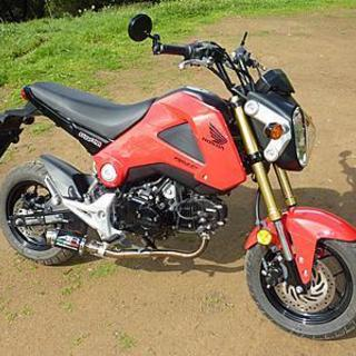 2014 Honda Grom 1610 miles, like new. Nor. Cal.